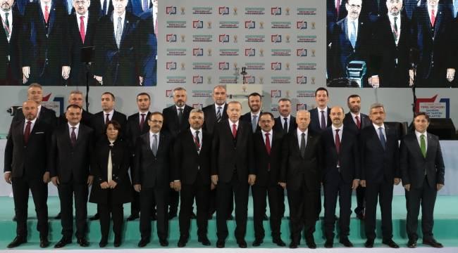 AK Parti Samsun'da ilçe belediye başkan adaylarını açıkladı