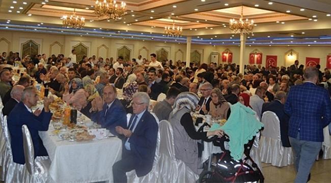 MHP iftarında Cumhur İttifakı ruhu