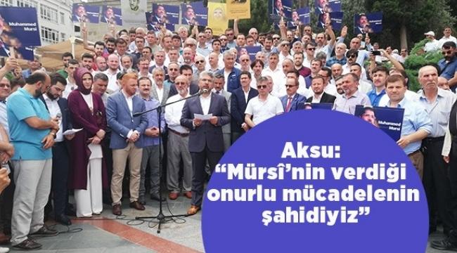 AK Parti'den Mürsî'ye gıyabi cenaze namazı