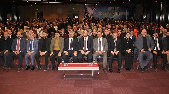 AK Parti 19. Dönem Siyaset Akademisi başladı