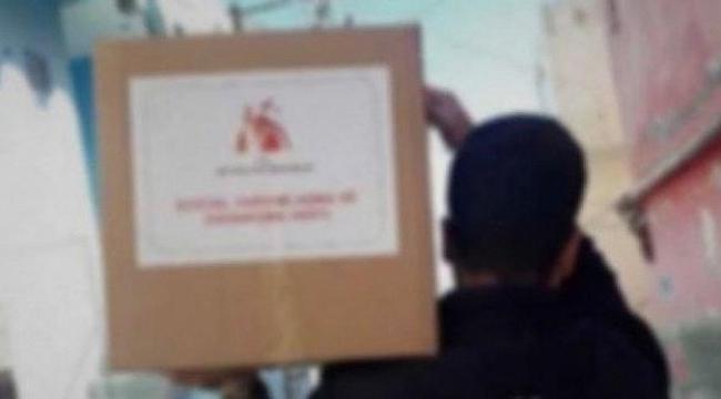 Samsun'da Vefa Destek Gruplarına iletilen talep sayısı açıklandı