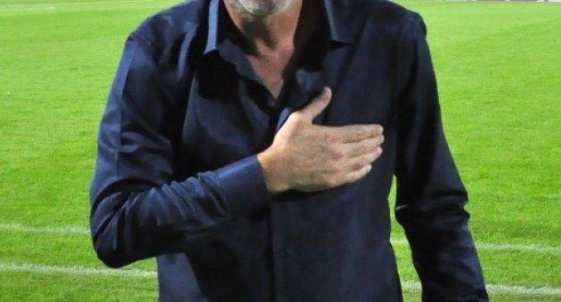 İpekoğlu: